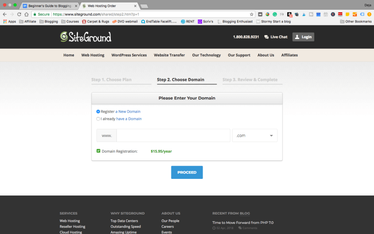 Siteground domain upload page